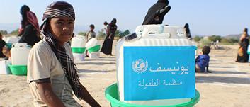 325 TL bağışınla bir aileye temiz su ihtiyacını karşılamasına yarayacak bidon, kova, sabun ve su arıtma tabletleri sağlayabilirsin.